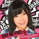 指原莉乃 推しタオル「AKB48 GIVE ME FIVE!」