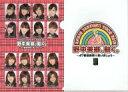 クリアファイル(アイドル実写系) チームA クリアファイル (AKB48 ツアー2012 野中美郷 動く -47都道府県で会いましょう- )