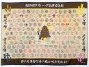 AKB48 グループ臨時総会BIGクロスAKB48グループ臨時総会~白黒つけようじゃないか 3