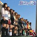 旅立ちの時/CDシングル(12cm)/TECD-1014