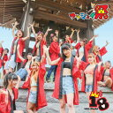 ワッショイ祭/CDシングル(12cm)/TECD-1015