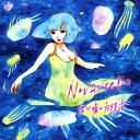 君と嘘の方程式/CDシングル(12cm)/NOLA-0001