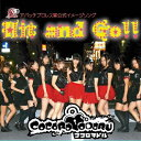 Hit and GO!!/CDシングル(12cm)/COCO-5560