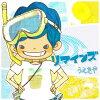 リマインズ/CDシングル(12cm)/TECD-1023