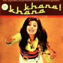 Khana Khana/CD/RTMCD-1033