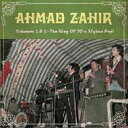 The King Of 70s Afghan Pop!/CD/RTMCD-1036