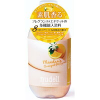 エチケット入浴料 ひだまりと雨 ヌーデリ オレンジ(マンダリン&オレンジブロッサム)(390g)