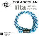 colancolanコランコラン fitaフィタ variousヴァリアス ブレスレット フリーサイズ スカイブルー 白 水