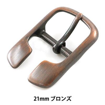 レザークラフト 美錠 びじょう 21mm B 72327-03