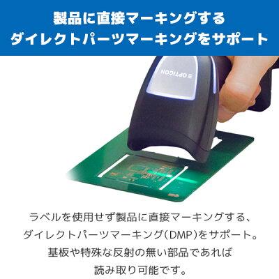 アルフ l- -v-wht-usb 2次元バーコードリーダー漢字qrocr usbキーボードi f
