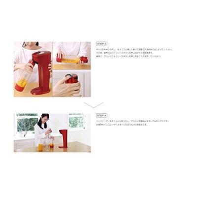 ドリンクメイト 家庭用炭酸飲料メーカー DRM1002 レッド