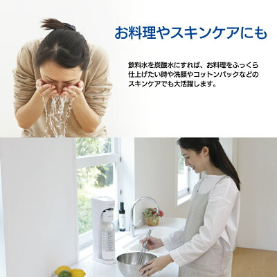 ドリンクメイト drinkmate 炭酸水メーカー マグナムシリーズ グランド ホワイト DRM1005