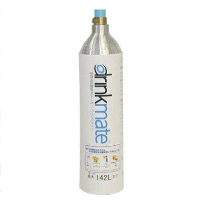 drinkmate ドリンクメイト マグナムシリーズ専用 用ガスシリンダー   drmlc902