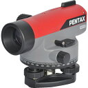 ペンタックス オートレベル 30倍 AP-230 三脚別売 (AP-281の後継機種)