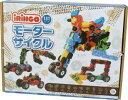 三和商事 新感覚ブロック 知育玩具 アイリンゴ iRiNGO 131 IR-131N