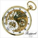 (ラポート)RAPPORT 懐中時計 オープンフェイス スモールセコンド スケルトン 手巻き式 ゴールド PW88