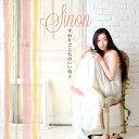 すわりごこちのいい椅子/CD/LNCM-1031