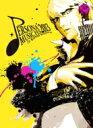 PERSONA MUSIC FES 2013 ~in 日本武道館 Loppi / HMV限定グッズ 特製マフラータオル+特製ポーチ 付き