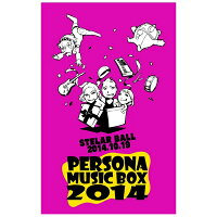 PERSONA MUSIC BOX 2014/Blu-ray Disc/LNXM-1081
