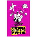 PERSONA MUSIC BOX 2014/DVD/LNBM-1082