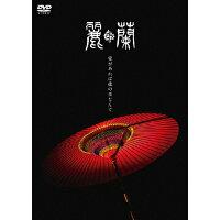 愛があれば歳の差なんて/DVD/LNBM-1169