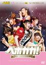 1stワンマンLIVE『ベボガガ!~エピソード2~』/DVD/LNBM-1198