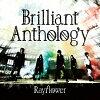 Brilliant Anthology/CD/LNCM-1215