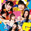BBG!(限定盤)/CD/LNZM-1216