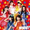 BBG!/CD/LNCM-1218