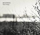 Your Songs CD / HEATWAVE