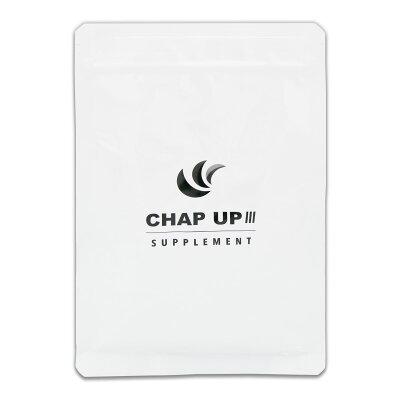 チャップアップ(CHAP UP)サプリメント
