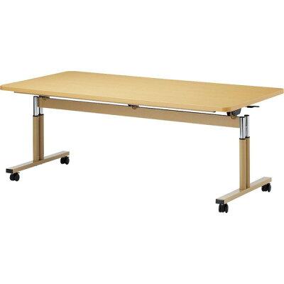 ラボ テーブル TR-1675