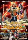 DVD 天尊降臨 ヒムカイザー vol.1