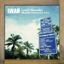 Iwao's Hawaiian Ukulele Tresures Vol.2/CD/XQKR-1001
