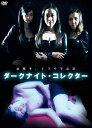 ダークナイト・コレクター/DVD/ORS-6018