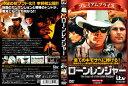 プレミアムプライス版 ローン・レンジャー HDマスター版《数量限定版》/DVD/NORS-0028