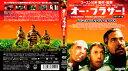 オー・ブラザー! HDマスター版 blu-ray&DVD BOX/Blu-ray Disc/ORDB-0003