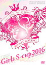 Girls S-cup2016~七夕ジョシカク祭り~/DVD/OPS-9030