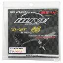 DLIVE エアーステア シングルハンドル シマノType2 左右共通 45mm DLF-SBH4S2-45PG
