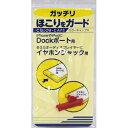 リレイトiPhone用 カラーキャップス Dock レッド CP-D002RD CPD002RD