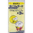 カラーキャップス φ3.5 ピンク アールエム RM CP-E003PI リレイト