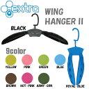 extra wing hanger ii ウェットスーツ用折りたたみハンガー エクストラ ウィングハンガー2