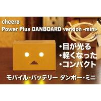 cheero モバイルバッテリー CHE-047