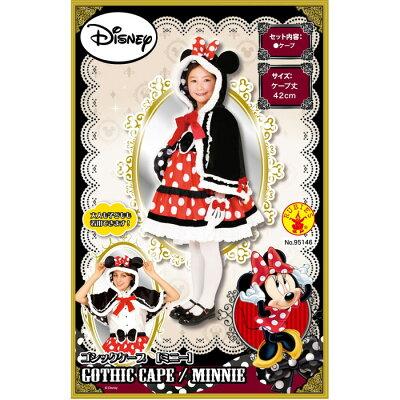 (Disneyミニー) ゴシックケープ