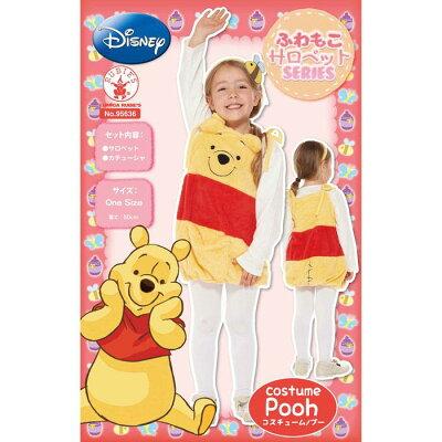 ルービーズ rubie's  子ども用サロペットプー  95636 salopette - pooh for child