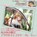 PS4 不思議の幻想郷TOD -RELOADED- 限定版 イザナギ流通限定版 メディアスケープ