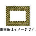 ミノ 3DフレームL PF007スターゴールド