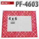 ミノ 3Dフレーム46 PF4603バルーンレッド