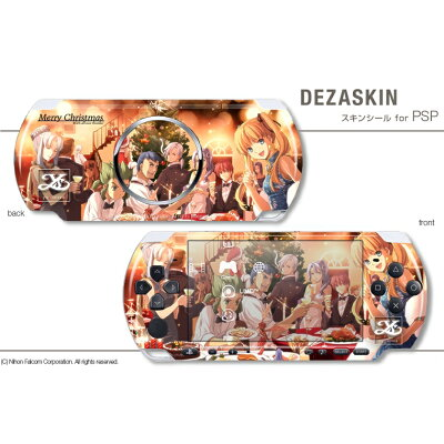 デザスキン イースPSP3000 09