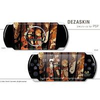 デザスキン イースPSP3000 13